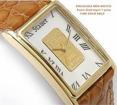 часы емголдекс